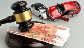 Полис ОСАГО не избавляет виновника ДТП от возмещения ущерба