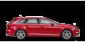 Audi A4 Avant - лого