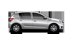 Renault Sandero Stepway 2018-2021 новый кузов комплектации и цены