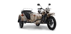 Урал Gear-up 2WD - лого