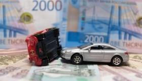 О росте цен на ОСАГО предупредил Центробанк — как подорожает полис?