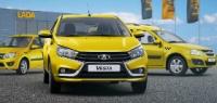 LADA в такси - специальные условия для покупателей