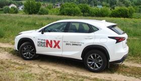 Lexus NX 200t AWD: Турбореволюция