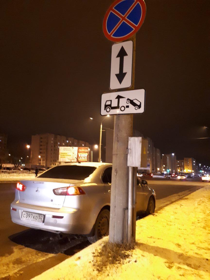 Разрешена ли остановка под знаком
