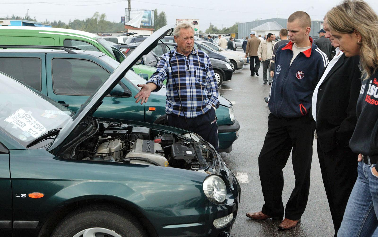 Аукцион автомобилей со штрафстоянки в москве каталог